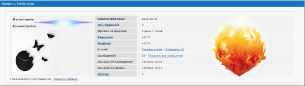 http://sh.uploads.ru/t/EGcMj.jpg