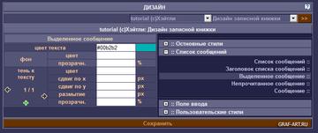 http://sh.uploads.ru/t/EGkU9.png