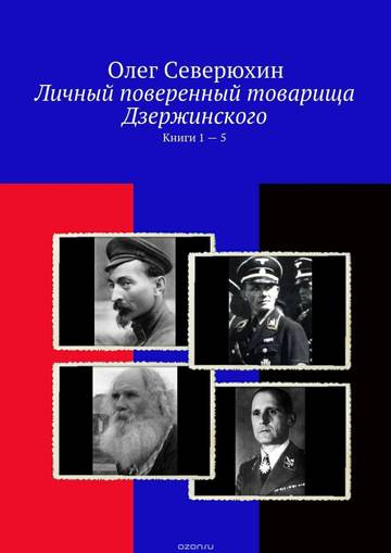 http://sh.uploads.ru/t/EUDiI.jpg