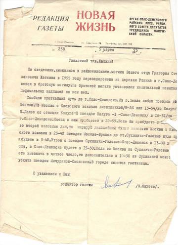 http://sh.uploads.ru/t/EelT9.jpg