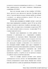 http://sh.uploads.ru/t/EfblZ.jpg