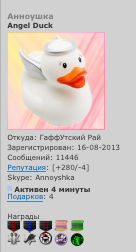 http://sh.uploads.ru/t/EgX3o.png