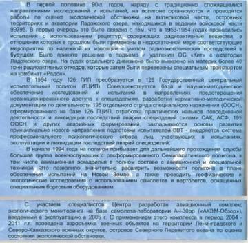 http://sh.uploads.ru/t/Eh98q.jpg