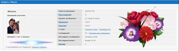 http://sh.uploads.ru/t/EjJO3.jpg