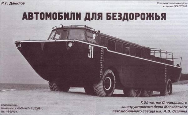 http://sh.uploads.ru/t/EkADo.jpg