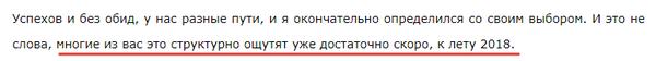 http://sh.uploads.ru/t/FHpmq.png