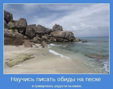 http://sh.uploads.ru/t/FOLH7.jpg