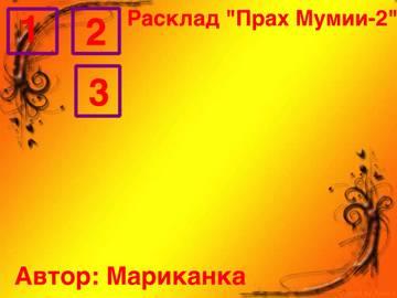 http://sh.uploads.ru/t/FZli4.jpg