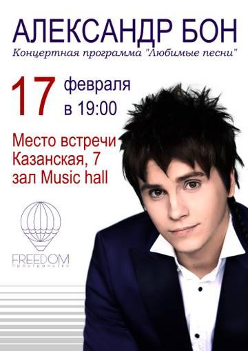 http://sh.uploads.ru/t/Fpkre.jpg