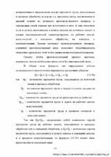 http://sh.uploads.ru/t/FwfbO.jpg