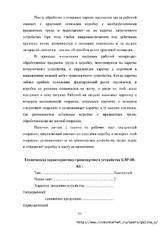 http://sh.uploads.ru/t/G73rj.jpg