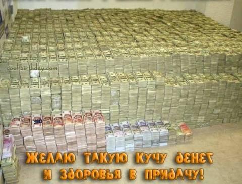 http://sh.uploads.ru/t/GSmOs.jpg