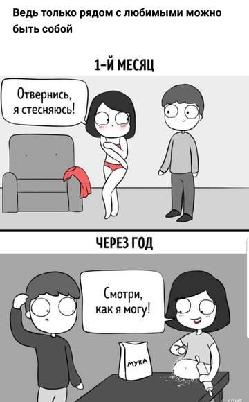 http://sh.uploads.ru/t/GV4S3.jpg
