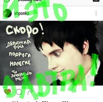 http://sh.uploads.ru/t/H2luJ.jpg