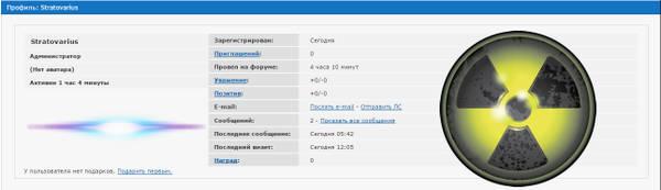 http://sh.uploads.ru/t/HDvRx.jpg