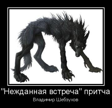 http://sh.uploads.ru/t/HNmPY.jpg