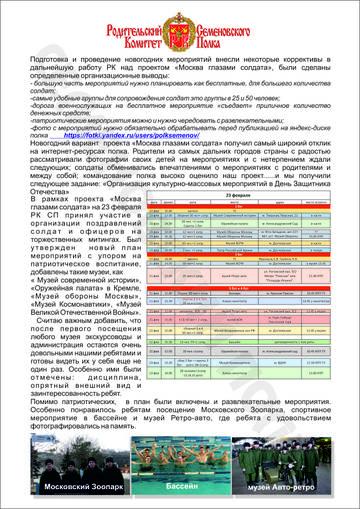 http://sh.uploads.ru/t/HhA2R.jpg