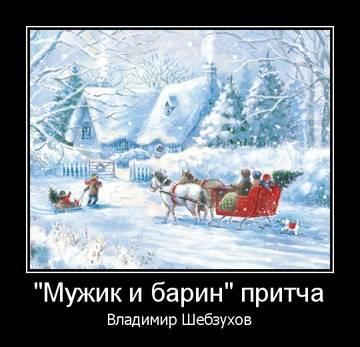 http://sh.uploads.ru/t/HjVSk.jpg