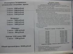 http://sh.uploads.ru/t/HrQ0p.jpg