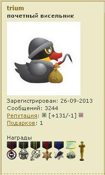 http://sh.uploads.ru/t/I70pj.jpg
