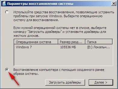 http://sh.uploads.ru/t/IBX0Q.jpg