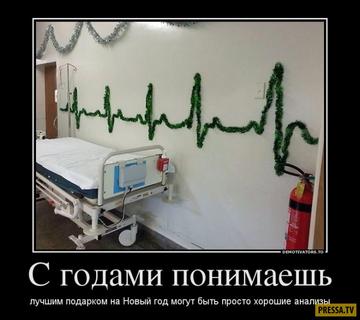http://sh.uploads.ru/t/IQbHB.png