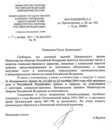 http://sh.uploads.ru/t/IXOJl.jpg