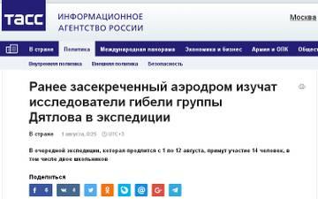 http://sh.uploads.ru/t/Infyq.jpg