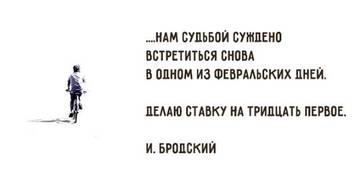 http://sh.uploads.ru/t/Io6XP.jpg