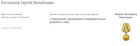 http://sh.uploads.ru/t/J2gUB.jpg