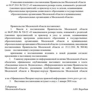 http://sh.uploads.ru/t/J2wpD.jpg