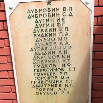 http://sh.uploads.ru/t/J83fh.jpg