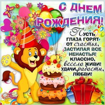 http://sh.uploads.ru/t/JEQqG.jpg