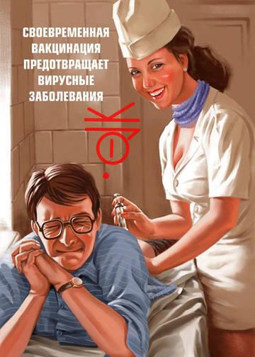 http://sh.uploads.ru/t/JO1jQ.jpg