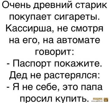 http://sh.uploads.ru/t/JOPMh.jpg