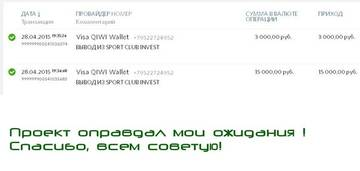 http://sh.uploads.ru/t/JWxzs.jpg