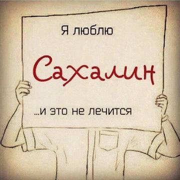 http://sh.uploads.ru/t/K0INa.jpg