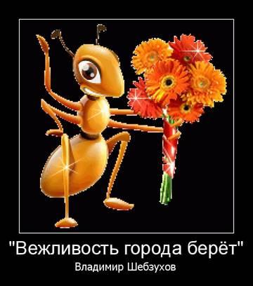 http://sh.uploads.ru/t/KGOtM.jpg