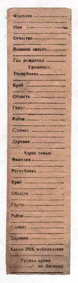 http://sh.uploads.ru/t/KV8MR.jpg