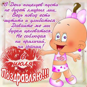 http://sh.uploads.ru/t/KmEhv.jpg