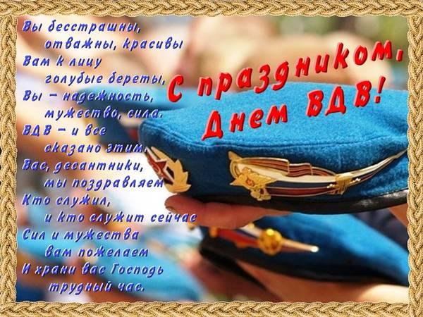http://sh.uploads.ru/t/KnChB.jpg
