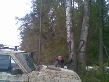 медвежьи тропы 13.04.19.