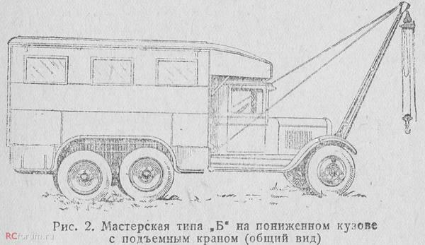 http://sh.uploads.ru/t/KupwW.jpg