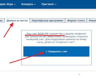 http://sh.uploads.ru/t/L2MCq.jpg