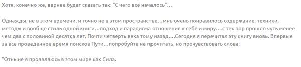 http://sh.uploads.ru/t/L3TjN.png