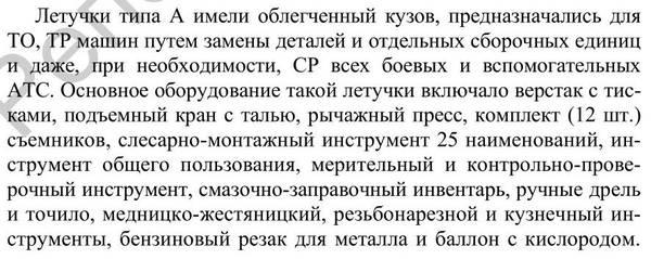 http://sh.uploads.ru/t/LBRq7.jpg