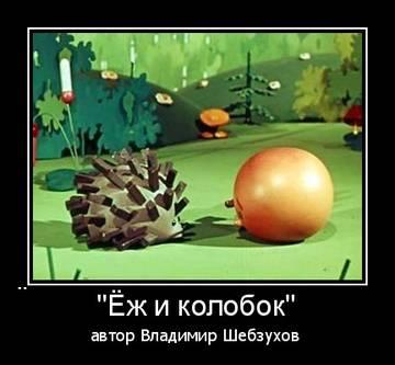 http://sh.uploads.ru/t/LE2vu.jpg