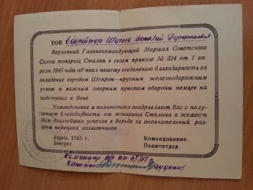 http://sh.uploads.ru/t/LFj0d.jpg