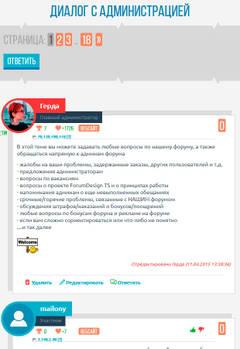 http://sh.uploads.ru/t/LJavu.jpg