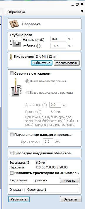 http://sh.uploads.ru/t/LPOwn.jpg